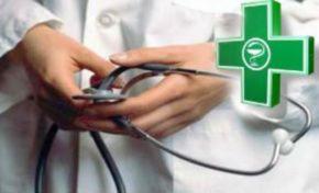 Ερώτηση βουλευτών για τις απλήρωτες ιατροφαρμακευτικές δαπάνες του προσωπικού Λ.Σ.-ΕΛ.ΑΚΤ.