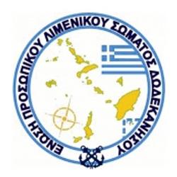 Νέο Διοικητικό Συμβούλιο ΕΠΛΣ Δωδεκανήσου