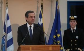 """Α. Σαμαράς: """"Δεν θα γίνει νέα μείωση στις συντάξεις και στους μισθούς"""""""