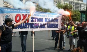 Πανελλαδική ένστολη παράσταση διαμαρτυρίας