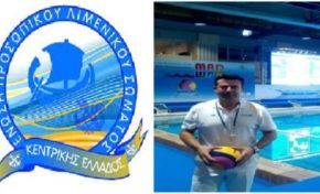 Ο Σημ/ρος ΛΣ Κυράνης Κων/νος διαιτητής σε παγκόσμιο πρωτάθλημα πόλο