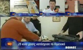 Video αφιέρωμα σε όλα τα στελέχη του Λ.Σ.-ΕΛ.ΑΚΤ.