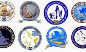 Οκτώ Ενώσεις προτείνουν το Συνέδριο της Π.Ο.Ε.Π.Λ.Σ. να γίνει στα Δωδεκάνησα