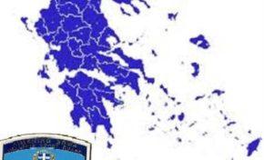 """Αναδιάταξη Λιμενικών Αρχών Λ.Σ.-ΕΛ.ΑΚΤ. """"ΚΑΛΛΙΚΡΑΤΗΣ"""""""