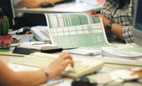 Συμπληρωματικές βεβαιώσεις ετήσιων αποδοχών από την ΔΧΕΔΑΠ