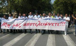 Πανελλαδική ένστολη διαμαρτυρία στη Θεσσαλονίκη