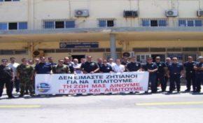 Συμμετοχή στην ένστολη Πανελλαδική συγκέντρωση διαμαρτυρίας στην ΔΕΘ