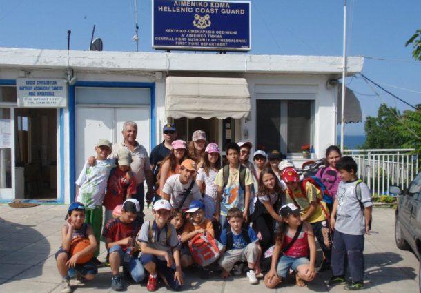 Επίσκεψη μαθητών στο Α' Λιμενικό Τμήμα Ν.Μηχανιώνας
