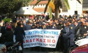 Προτάσεις της ΕΠΛΣ Δυτικής Κρήτης