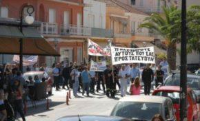Συμμετοχή στην Πανελλήνια ένστολη συγκέντρωση διαμαρτυρίας