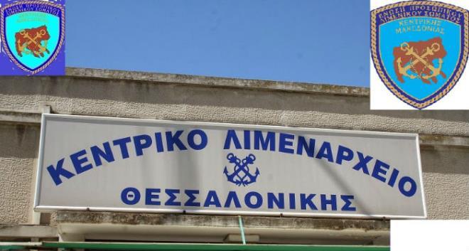 Ανοιχτό Δ.Σ. στο Κ.Λ. Θεσσαλονίκης