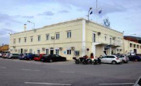 Γενική συνέλευση ΕΠΛΣ Κεντρικής Ελλάδος