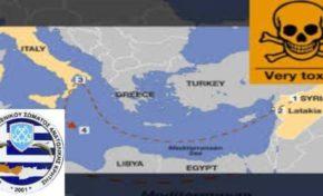 """ΕΠΛΣ Ανατολικής Κρήτης: """"ΟΧΙ στην καταστροφή χημικών στην Κρήτη"""""""