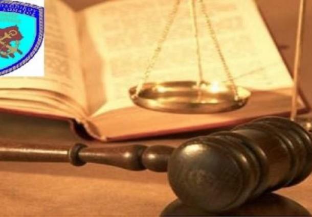Δικαστική υπόθεση επιδόματος παραμεθορίου