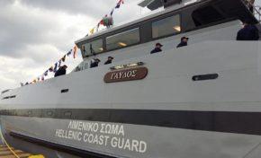 """Tο νέο σκάφος του Λ.Σ 090 - """"ΓΑΥΔΟΣ"""" στο λιμάνι του Πειραιά (βίντεο)"""