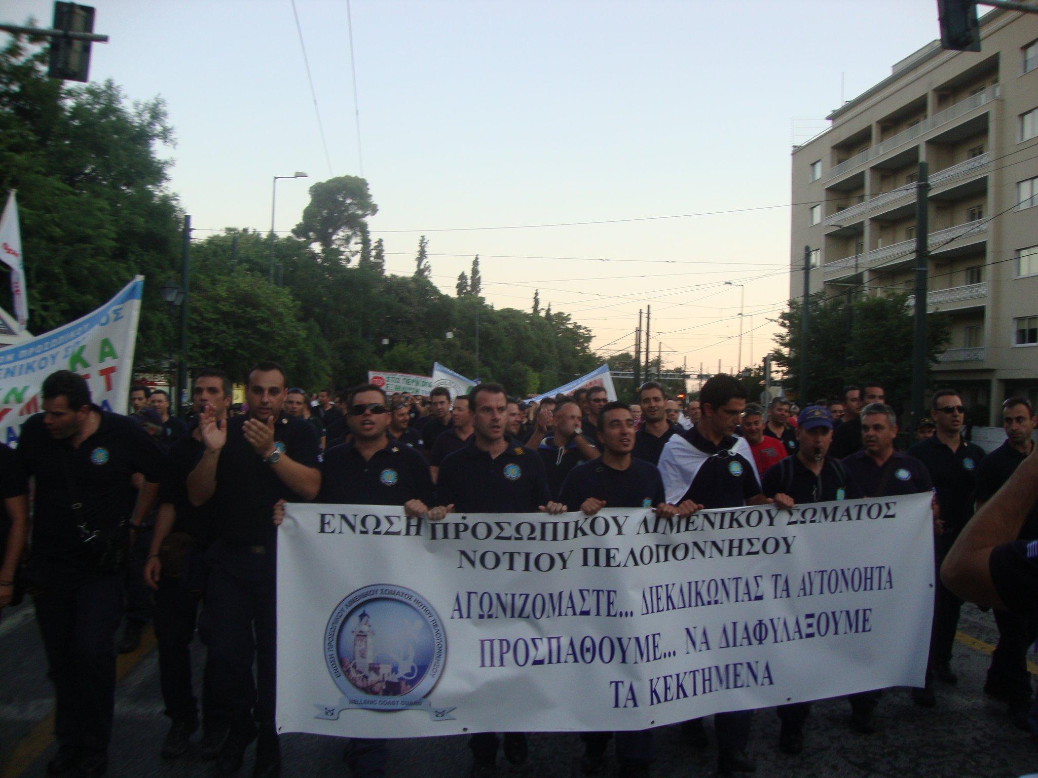 Συμμετοχή στη συγκέντρωση διαμαρτυρίας της ΑΔΕΔΥ-ΓΣΕΕ στη Καλαμάτα