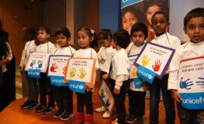 Η UNICEF βράβευσε το Λιμενικό Σώμα - Ελληνική Ακτοφυλακή