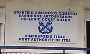 Επίσκεψη μελών ΔΣ της ΕΠΛΣ ΝΔ Ελλάδος στο Λ/Χ Ιτέας