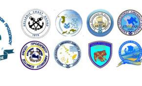 Ενώσεις Προσωπικού Λ.Σ. στηρίζουν το έργο της Π.Ο.Ε.Π.Λ.Σ.