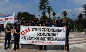 Ένστολη διαμαρτυρία στη Χίο
