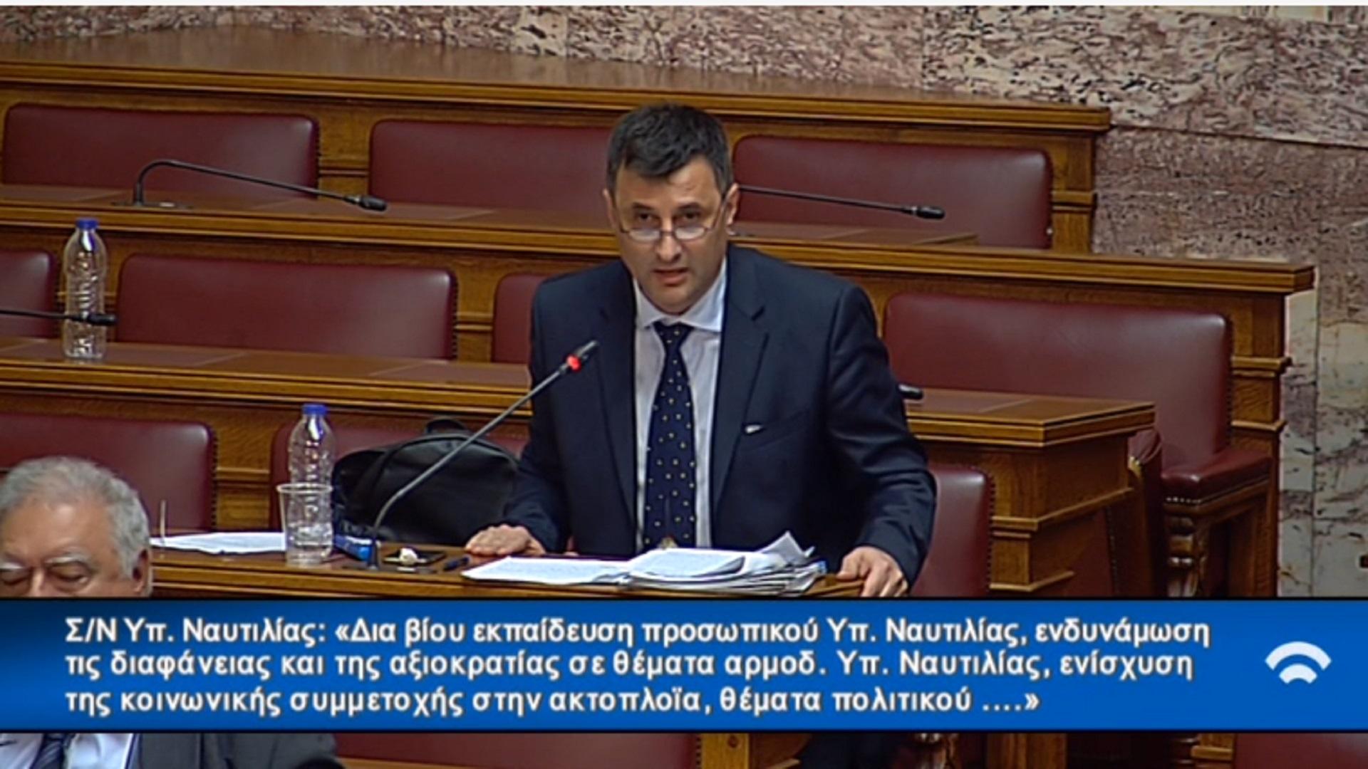 Ο πρόεδρος της ΠΟΕΠΛΣ στη Διαρκή Επιτροπή Παραγωγής και Εμπορίου της Βουλής