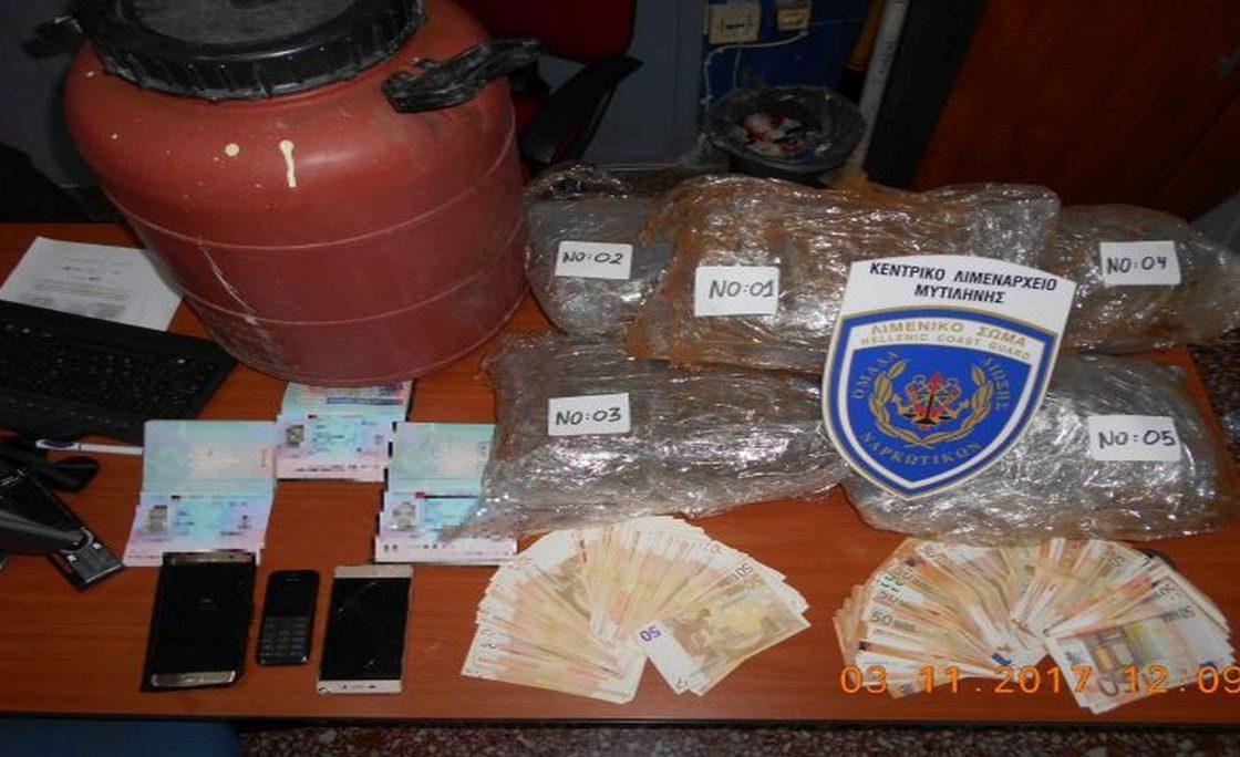 Συλλήψεις για κατοχή και εμπορία ναρκωτικών ουσιών στη Μυτιλήνη