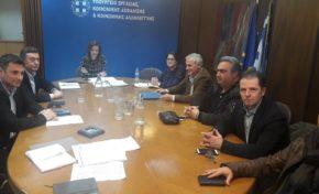 Συνάντηση με την Υπουργό Εργασίας, Κοινωνικής Ασφάλισης και Κοινωνικής Αλληλεγγύης