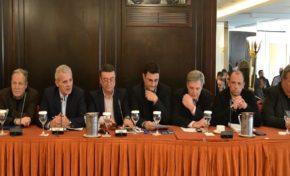 2η Συνδιάσκεψη Ομοσπονδιών Σωμάτων Ασφαλείας και Ενόπλων Δυνάμεων