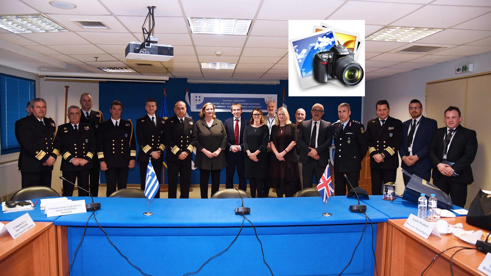 Επίσκεψη Δεύτερης Μόνιμης Γενικής Γραμματέως της Κυβέρνησης του Ηνωμένου Βασιλείου στο Αρχηγείο του Λ.Σ-ΕΛ.ΑΚΤ.