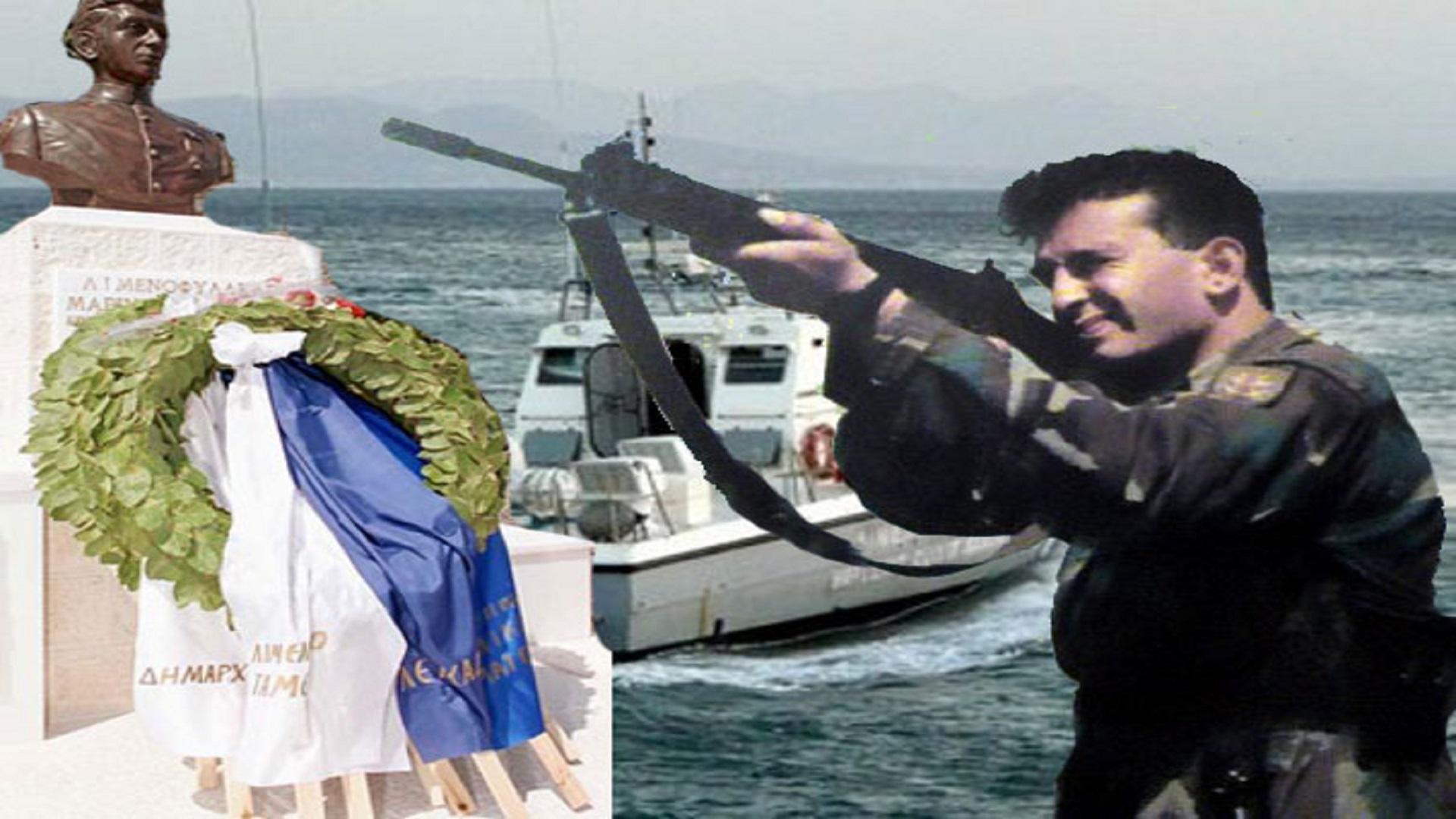 Σαν σήμερα «έφυγε» ηρωικά μαχόμενος σε συμπλοκή με Αλβανούς εμπόρους ναρκωτικών ο Λ/Φ ΖΑΜΠΑΤΗΣ ΜΑΡΙΝΟΣ. ΑΘΑΝΑΤΟΣ