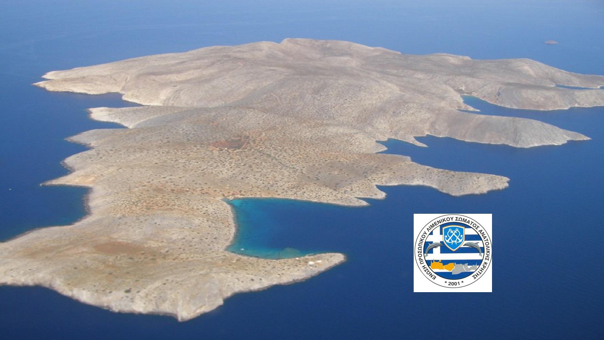 """Καθαρισμός ακτών Νησίδας """"Ντία"""" από την ΕΠΛΣ Αν. Κρήτης"""