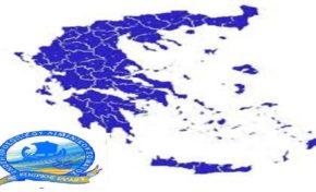 ΕΠΛΣ Κεντρικής Ελλάδος - Πρόταση για ανακατανομή και αύξηση οργανικών θέσεων