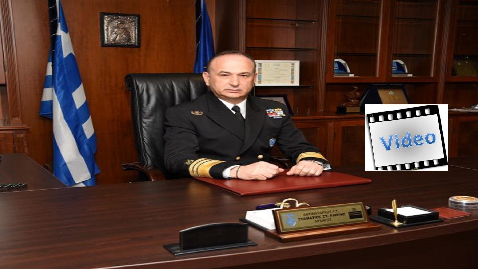Ο Αρχηγός ΛΣ-ΕΛΑΚΤ Αντιναύαρχος Λ.Σ. ΡΑΠΤΗΣ Σταμάτιος στο 21ο τακτικό συνέδριο της ΠΟΕΠΛΣ