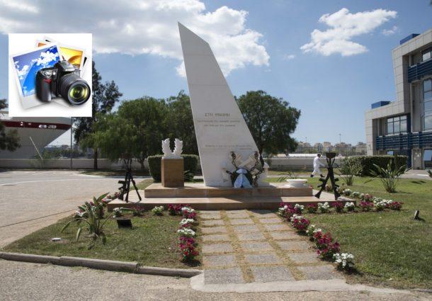 Τελετή αποκαλυπτηρίων Μνημείου Πεσόντων Στελεχών Λ.Σ.-ΕΛ.ΑΚΤ.