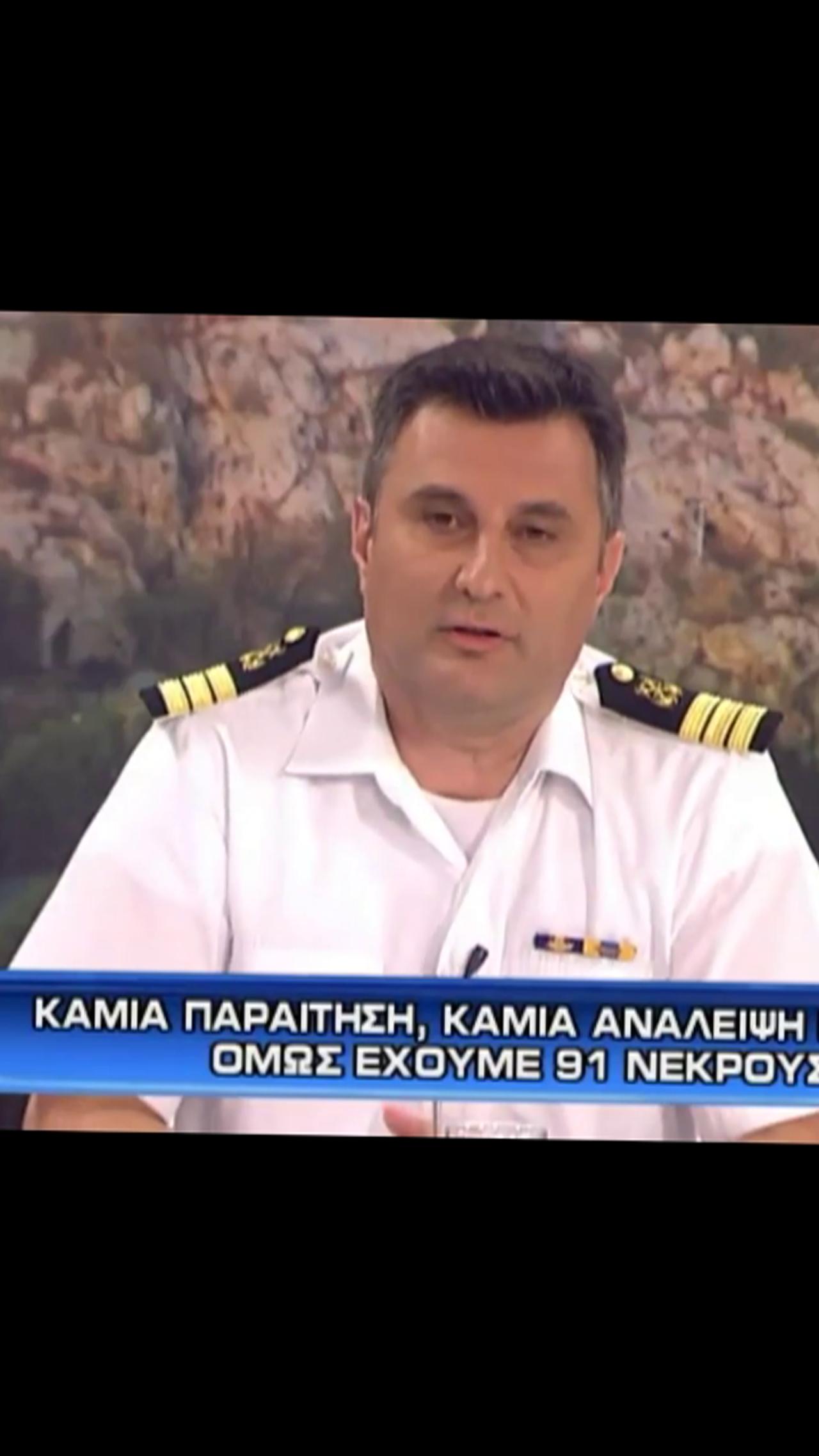 Συμμετοχή προέδρου ΠΟΕΠΛΣ σε τηλεοπτική εκπομπή BLUE SKY για τις καταστροφικές πυρκαγιές.