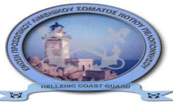 Μαζικές αγωγές της ΕΠΛΣ Νοτίου Πελοποννήσου για τα μέλη της