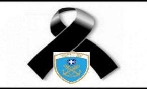 Επικήδειος λόγος για τον Αντιπλοίαρχο Λ.Σ. Δημήτρη Νησιανάκη εκ μέρους της Τάξης 1999 Σ/Δ.Σ.Λ.Σ.