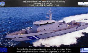 Υπογραφή σύμβασης για την προμήθεια τριών υπερσύγχρονων παράκτιων Περιπολικών Πλοίων Λ.Σ.-ΕΛ.ΑΚΤ.
