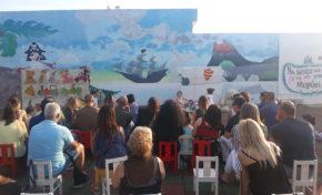 Εκδήλωση Βρεφονηπιακού Σταθμού Λ.Σ. για την λήξη της εκπαιδευτικής χρονιάς
