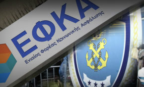 Αναγνώριση ετών υπηρεσίας στο διπλάσιο ασφαλισμένων στο πρώην ΙΚΑ-ΕΤΑΜ και πρώην ΕΤΑΑ