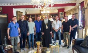 Εθιμοτυπική επίσκεψη ΕΠΛΣ Αττικής & Π.Ο.Ε.Π.Λ.Σ. στο Σεβασμιώτατο Μητροπολίτη Πειραιώς