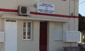 Επανίδρυση Λιμενικού Σταθμού Ληξουρίου