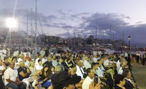 Ηράκλειο: Η εκδήλωση για τα 100 χρόνια του Λιμενικού Σώματος