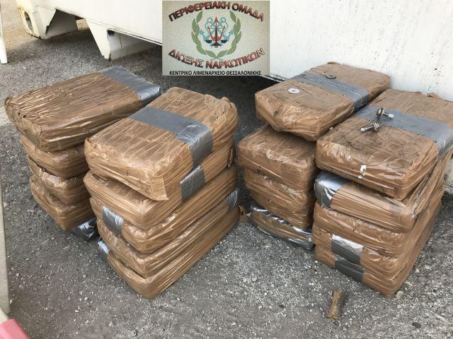 Κατάσχεση 24 κιλών και 24,6 γραμμαρίων κοκαΐνης στη Θεσσαλονίκη