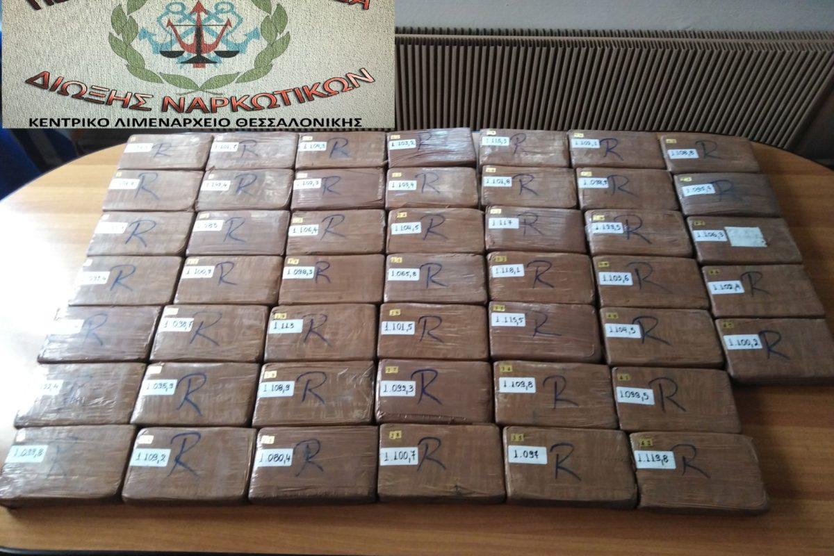 Κατάσχεση 52 κιλών κοκαΐνης από ΠΟΔΙΝ Κ.Λ. Θεσσαλονίκης (βίντεο)