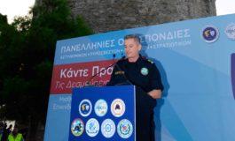 Ομιλία προέδρου Π.Ο.Ε.Π.Λ.Σ. στην ένστολη συγκέντρωση διαμαρτυρίας των Σωμάτων Ασφαλείας στη Θεσσαλονίκη