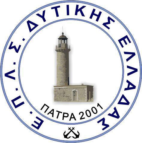Δελτίο Τύπου της Ε.Π.Λ.Σ. Δυτικής Ελλάδας για τη μεταστέγαση του Λ/Χ Μεσολογγίου