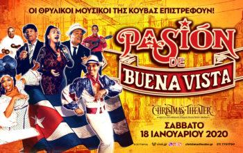 Δωρεάν παρακολούθηση παράστασης στο Christmas Theater την 18/01/2020