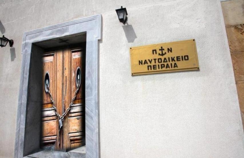 Ανοιχτή επιστολή προς τον Υπουργό Δικαιοσύνης κ. Κωνσταντίνο Τσιάρα για απεμπλοκή των στελεχών Λ.Σ. από τον Σ.Π.Κ.