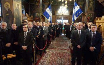 Τελετή επιμνημόσυνης δέησης υπέρ των αστυνομικών, που έχασαν τη ζωή τους κατά την εκτέλεση του καθήκοντος